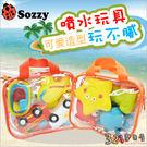 嬰兒洗澡玩具 軟膠可噴水 寶寶玩水玩具-321寶貝屋