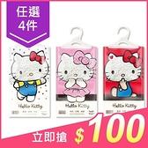 【任4件$100】Hello Kitty 懸掛式除濕袋(1入)【小三美日】包裝隨機出貨