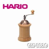 HARIO~自然原創手搖磨豆機CM-502C