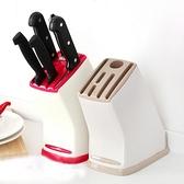 菜刀置物架簡約刀架廚房收納架刀座插刀置物架刀具收納架菜刀架