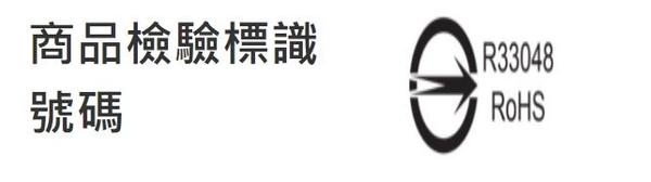 【 現貨 】飛利浦健康氣炸鍋 附串燒架 (HD9642)