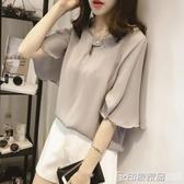 雪紡上衣 2020夏季新款大碼女裝寬鬆短袖雪紡衫女士襯衫洋氣很仙的上衣超仙 印象家品