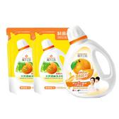 橘子工坊制菌洗衣精(瓶*1+補*2)【愛買】