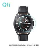 現貨 兩片裝 Qii SAMSUNG Galaxy Watch 3 玻璃貼 鋼化玻璃貼 自動吸附 2.5D弧邊 手錶保護貼