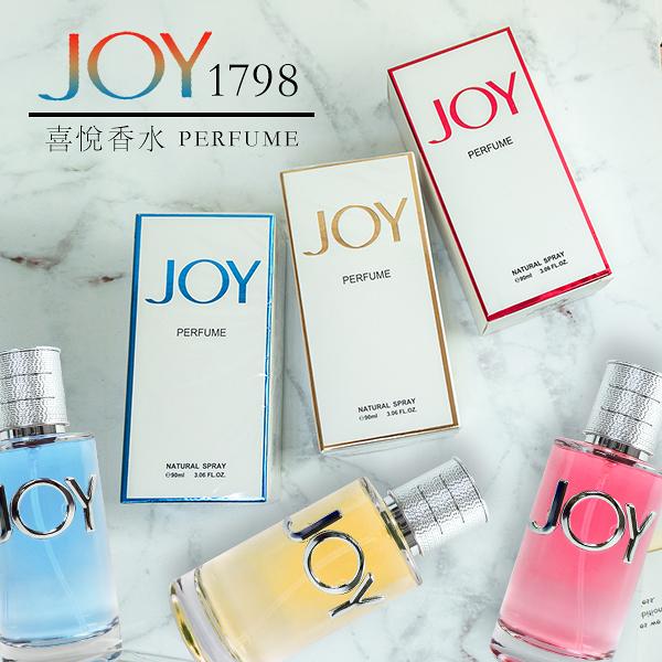 JOY 喜悅香水(1798) 90ml 三款可選【櫻桃飾品】【31579】
