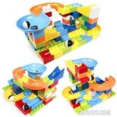 兒童玩具大顆粒拼裝積木桌滑道積木多功能男孩子3-6周歲8益智女孩