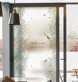 磨砂靜電膜玻璃貼陽臺裝飾玻璃窗貼紙tz7367【3C環球數位館】