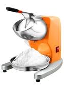 刨冰機商用大功率電動冰沙機雪花冰機奶茶店高腳碎冰機打冰機 橙子