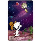 SNOOPY《太空飛行》一卡通
