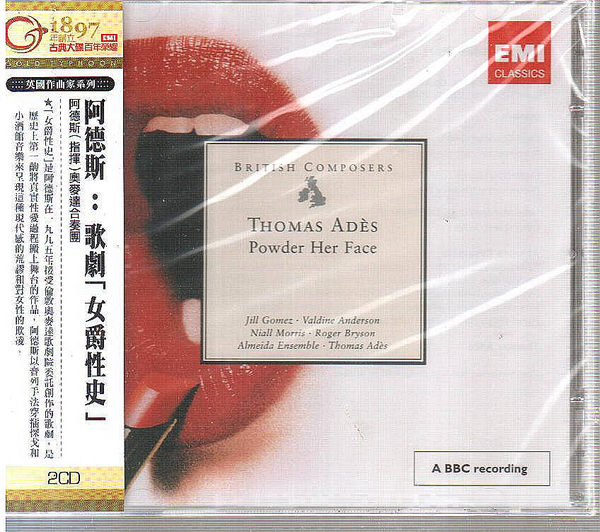 【正版全新CD清倉 4.5折】阿德斯:歌劇「女爵性史」( 2CD )/POWDER HER FACE ( 2CD )