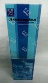 活沛力 Aminoplex 500ml(瓶)*3瓶~請聯繫0982019972劉小姐