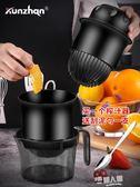 手動榨汁機石榴多功能簡易家用水果壓橙器迷你小型炸檸檬杯便攜擠  9號潮人館