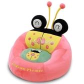 沙發可愛兒童沙發卡通寶寶小沙發椅幼兒園榻榻米公主懶人椅 瑪奇哈朵