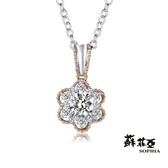 蘇菲亞SOPHIA - Camellia系列之三0.30克拉FVVS1鑽石項鍊