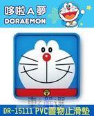 車之嚴選 cars_go 汽車用品【DR-15111】日本 哆啦A夢 小叮噹 Doraemon 多功能置物盤 收納盒 置物止滑墊