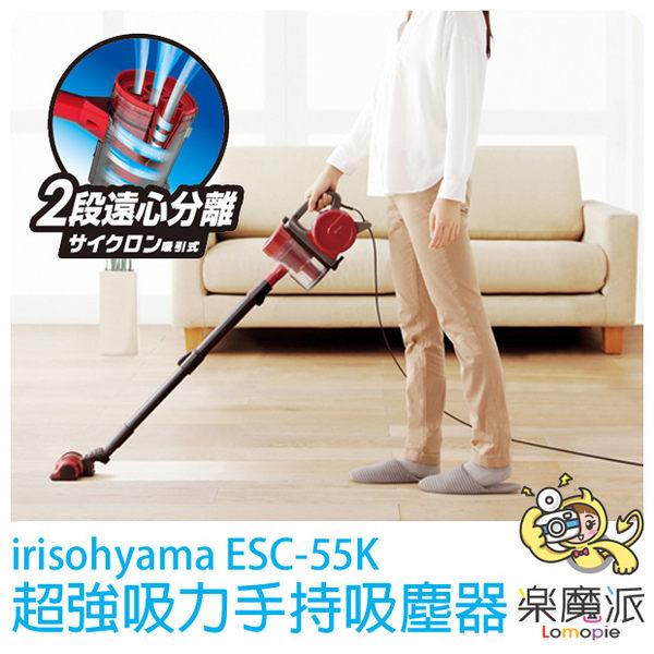 樂魔派『 日本代購 irisohyama ESC-55K 手持吸塵器 』超強吸力 附刷毛小吸頭 縫隙清潔 集塵盒可水洗