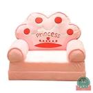幼兒閱讀區榻榻米懶人座椅凳兒童可愛卡通折疊小沙發【福喜行】