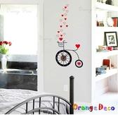 壁貼【橘果設計】愛心單車 靜音壁貼時鐘 不傷牆設計 牆貼 壁紙裝潢