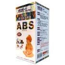 博智ABS全方位孢子型乳酸菌ABS 400g/瓶 公司貨中文標 PG美妝