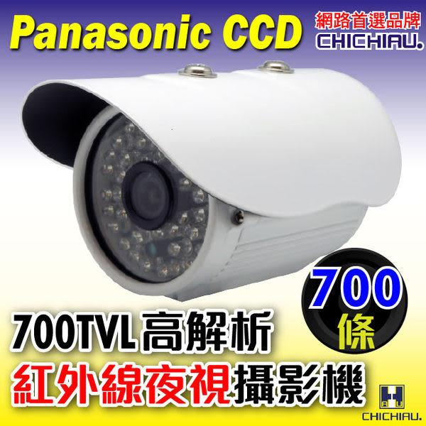 【CHICHIAU】8路960H智慧型遠端監控套組(含48燈700條高解析夜視攝影鏡頭x8)免費升級AHD混搭型監控主機