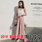 【5706】2019春夏韓版新款高腰百褶...