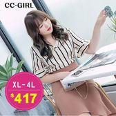 中大尺碼 V領豎條紋喇叭袖上衣~共兩色 - 適XL~5L《 64833G1 》CC-GIRL 新品