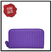 BV 編織拉鍊長夾ZIPPER(紫色)wallet BOTTEGA VENETA  114076  全新商品