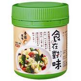 味王食在對味-香菇風味250g【愛買】