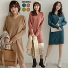 MIUSTAR 軟綿綿V領兔絨針織洋裝(共4色)【NH2822】預購