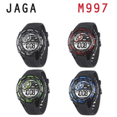名揚數位 JAGA 捷卡 M997 帥氣有勁 多功能運動電子錶 時尚造型 防水抗震