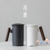 情侶水杯 辦公室泡茶杯子馬克杯陶瓷情侶杯大容量茶水分離杯喝水杯 2色