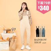 俏皮匠人連身吊帶牛仔褲-I-Rainbow【A96331】