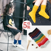 兒童襪子堆堆襪韓國純棉春秋冬款男童小孩公主女童中長筒寶寶襪子