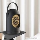 暖風機訂製110V家用小型暖風機桌面靜音...