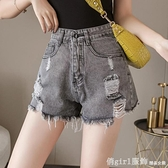 短褲 牛仔短褲女2021年夏季薄款潮韓版淺色高腰顯瘦破洞寬鬆a字熱褲ins 中秋節好禮