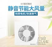 鬆日排氣扇 6寸玻璃窗式換氣扇  廚房排油煙 牆式靜音排風扇 自由角落