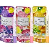 DHC 香芬指甲護理油(2.5g) 薰衣草天竺葵/玫瑰茉莉/柑橘佛手柑 3款可選 指緣油【小三美日】
