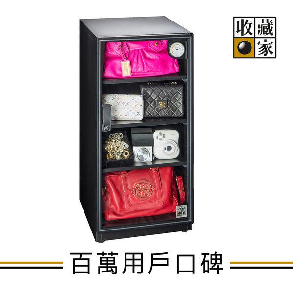 收藏家 ADL-122 電子防潮箱 123公升