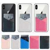 三星 A9 Note9 A8Start A6+ S9 Plus A8+ Note8 J6 J2 蛇紋口袋 透明軟殼 手機殼 插卡殼 訂製