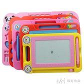 彩色4色磁性寫字板 大中小號兒童黑白畫畫板 幼兒園益智玩具    瑪奇哈朵