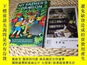 二手書博民逛書店英文原版罕見my father s dragon 我爸爸的小飛龍