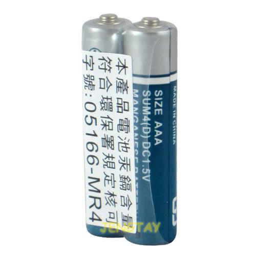 《鉦泰生活館》SANLUX 4號電池AAA 2入/組 SUM4