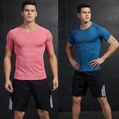 速干衣男運動短袖圓領跑步健身女快干透氣夏季戶外t恤