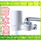 《現貨立即購+贈造型冰模》Philips WP3811 飛利浦 四重過濾 水龍頭式 淨水器 (日本原裝)
