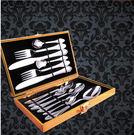 加厚不銹鋼牛排西餐具套裝刀叉勺禮盒刀叉西餐歐式出口全套
