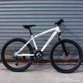 山地車自行車單車越野賽車速雙減震碟剎變速自行車  西城故事
