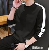 0新款男士長袖T恤春秋款韓版潮流衛衣男寬鬆秋衣打底衫上衣服 時尚『潮流世家』