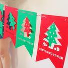 聖誕節派對用品 幼稚園 佈置 派對 串旗 吊旗