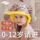 兒童洗髮帽 寶寶洗頭神器洗頭帽兒童浴帽防水洗澡帽子嬰兒防水護耳幼洗發頭帽 歐歐
