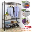 【居家cheaper】45X120X240CM雙手把四層吊衣架組(無布套)/雙桿衣架/收納架/衣櫥架/衣架